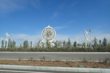 The Ashgabat Eye